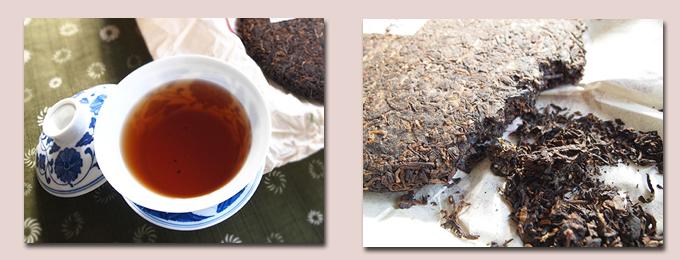 プーアル餅茶(淹れた後&茶葉)