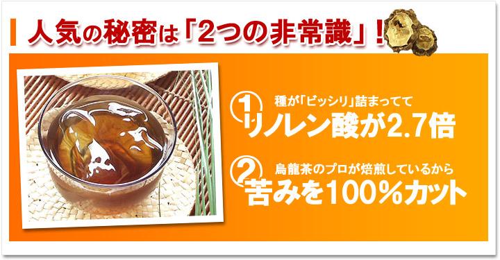 ゴーヤ茶の人気の秘密