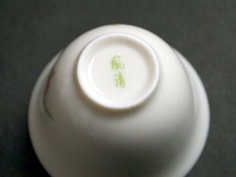 風清堂寿桃茶杯底