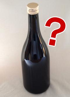 酵素ドリンクの瓶